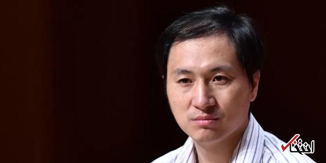 دولت چین دانشمند اصلاح کننده نژاد انسان را به شدت محکوم کرد ، سرنوشتی تیره در انتظار پژوهشگر بلند پرواز