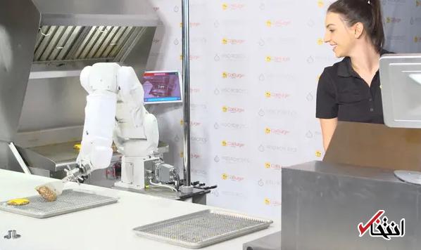 آیا شغل آشپزها در خطر است؟ ، روبات ها وارد برترین رستوران های دنیا شدند