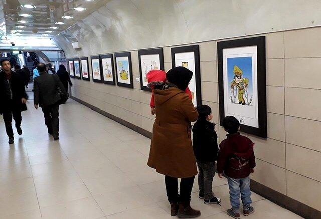 نمایشگاهی از عکس های مترو