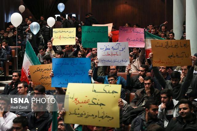 حق تحصن و اعتراض مسالمت آمیز دانشجویان به رسمیت شناخته شد