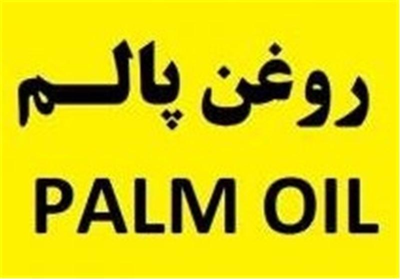 واعظی پالم را عامل توسعه روابط ایران و مالزی اعلام نمود