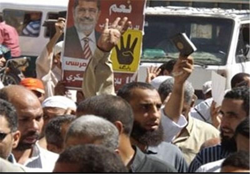 دیلی تلگراف: فعالیت اخوان المسلمین در انگلیس محدود می گردد