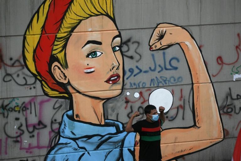 گالری هنر انقلابی در خیابان های بغداد (