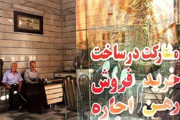 آپارتمان های یک خوابه در تهران چند