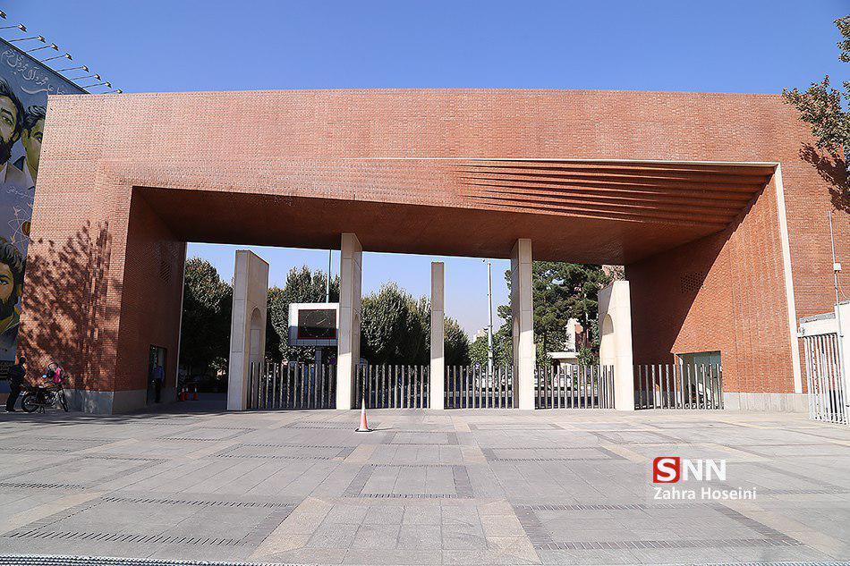 سومین کنفرانس حکمرانی و سیاست گذاری عمومی 25 و 26 دی 98 برگزار می گردد