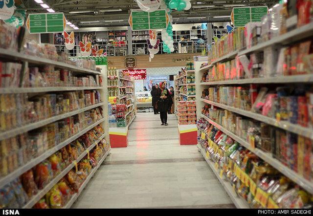 هایپرمارکت ها موجب کسادی بازار کسبه قدیم