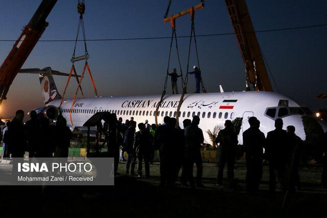 هواپیمای حادثه دیده به فرودگاه ماهشهر منتقل شد