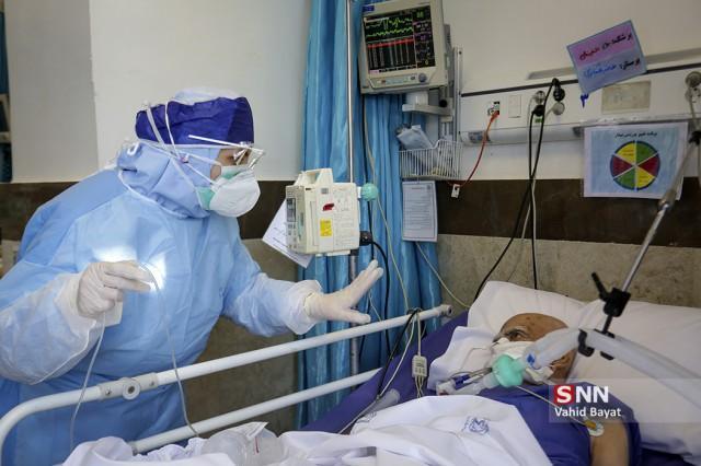 مرکز مدیریت حوادث و فوریت های پزشکی چهارمحال و بختیاری پرستاری خانم استخدام می نماید