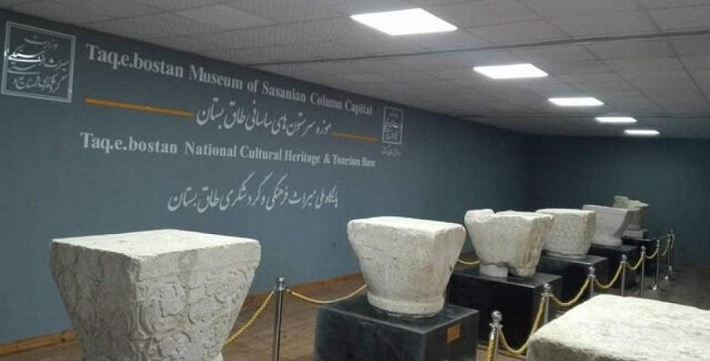 موزه ای که سرنوشت سرستون های ساسانی را تغییر داد