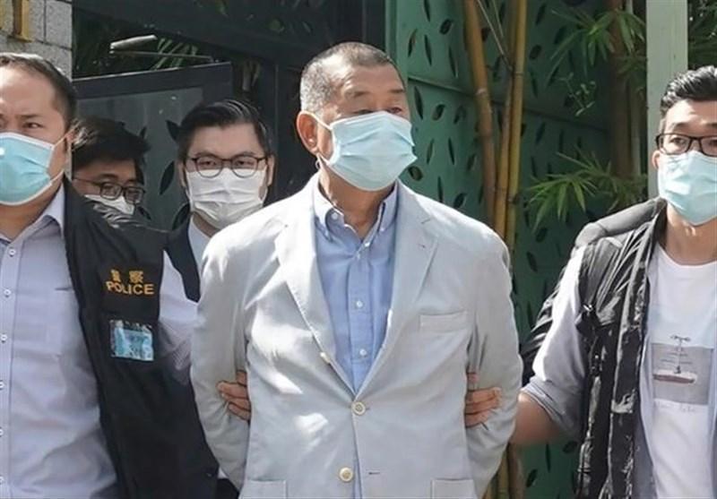 حمایت چین از بازداشت غول رسانه ای هنگ کنگ