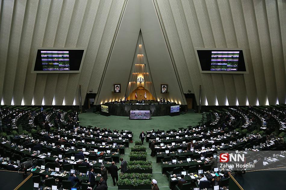 جلسه علنی آغاز شد، بررسی طرح لغو تحریم ها در دستور کار مجلس