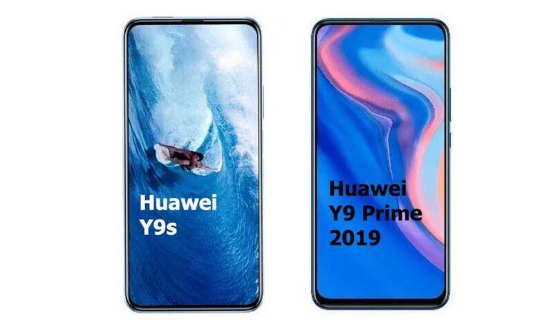 تفاوت&zwnjها و شباهت&zwnjها در یک قاب؛ مقایسه قابلیت&zwnjهای Huawei Y9 Prime 2019 و Huawei Y9S