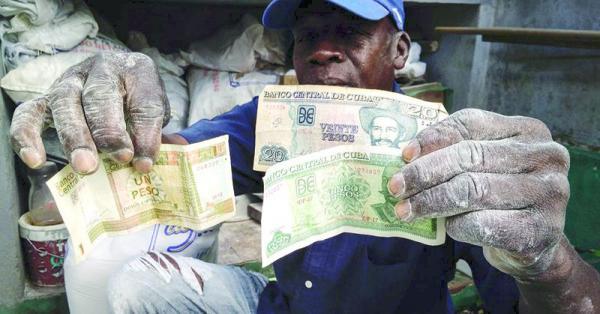 حرکت کوبا روی موج اصلاحات مالی