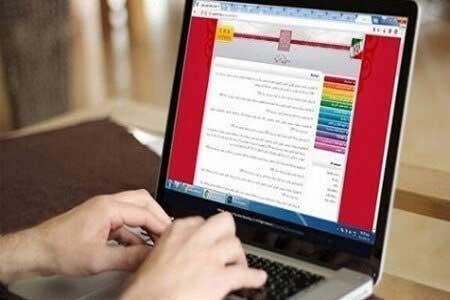 جزئیات ثبت نام رشته های بدون آزمون کاردانی نظام جدید اعلام شد