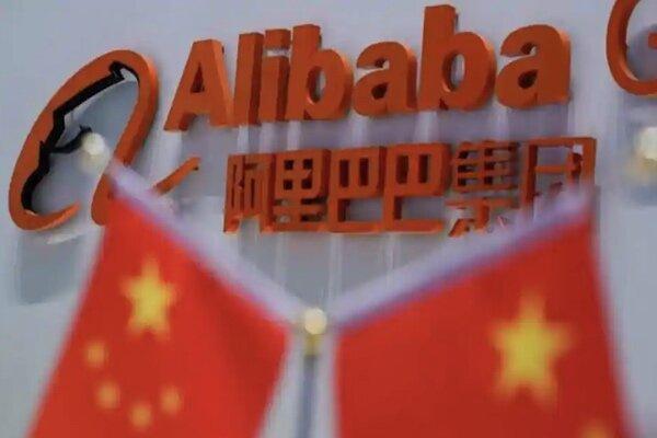 قوانین جدید ضد انحصار چین شرکت های فناوری را هدف گرفتند