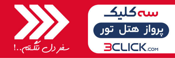 با سه کلیک ویزای امارات بگیر ویزای امارات مجدداً برای ایرانیان صادر می گردد.