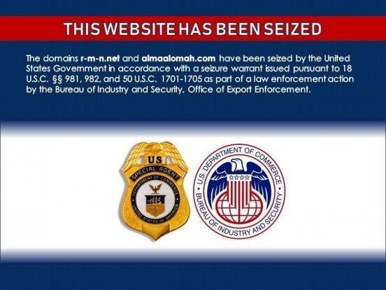 آمریکا 2 سایت عراقی را مسدود کرد