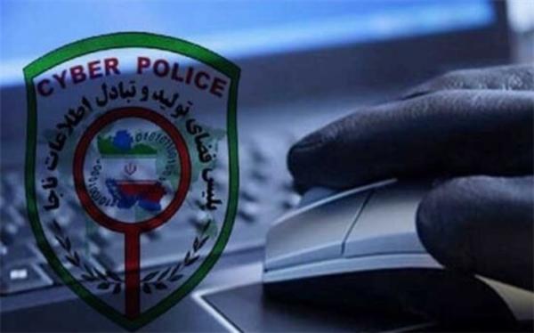 هشدار پلیس فتا درباره حراج نوروزی