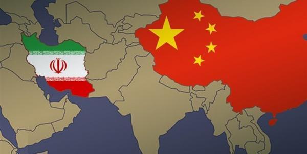گلوبال تایمز: توافق پکن و تهران نشان داد سرکوبگری آمریکا مانع از توافق بُرد-بُرد نمی گردد