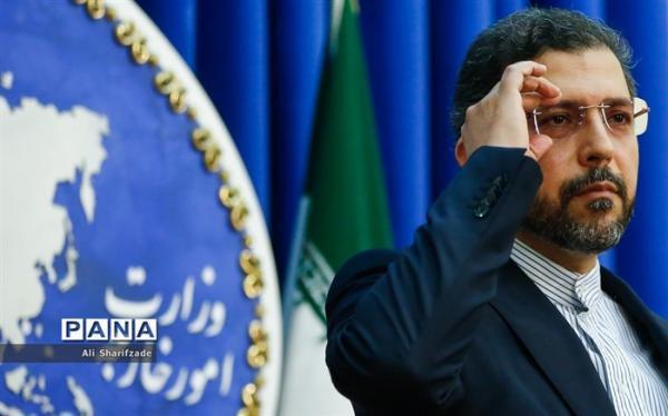 ایران غرق شدن زیردریایی اندونزیایی را تسلیت گفت
