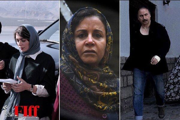 اعلام اسامی فیلم های بلند راه یافته به جشنواره جهانی فیلم فجر