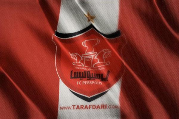 بیانیه باشگاه پرسپولیس در خصوص اتفاقات اصفهان: خواهان برخورد شدید با خاطیان هستیم