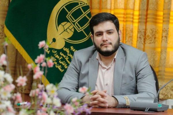 برگزاری هفدهمین دوره عضویابی هدفمند اتحادیه انجمن های اسلامی دانش آموزان در استان مرکزی