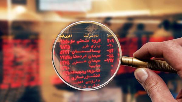 13 خبر مهم از شرکت های بورسی، 4 مجمع برگزار گردید