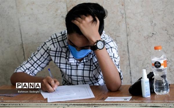 نحوه برگزاری آزمون های ورودی مدارس استعدادهای درخشان