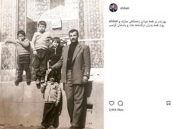 عکس دیده نشده از علی دایی و پدرش در دوران کودکی